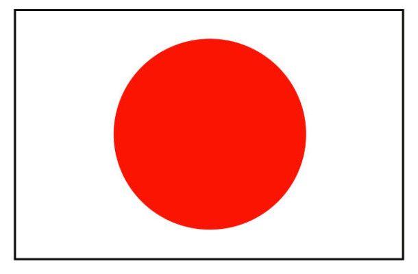Empresas-españolas-en-japon