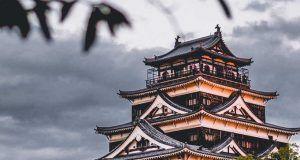 becas minerva para estudiar en japon