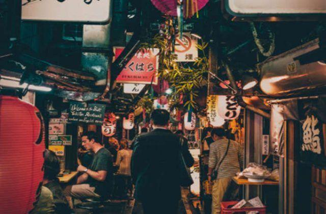 Fundación Canon Becas Japón