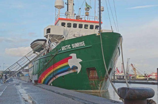Oportunidades de empleo y Voluntariado en Greenpeace