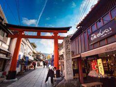 Becas para jóvenesartistas en Japón - Kitakyushu