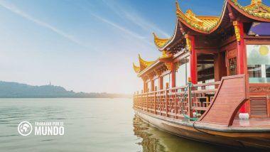 Becas Schwarzman para estudiar un Máster en China